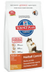 Hill's gatto S.Care Hairball Control con Pollo